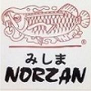 ノーザンみしま(Norzan Mishima)最新入荷情報