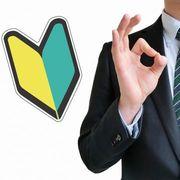 ゆる株−株式投資で100万円!−