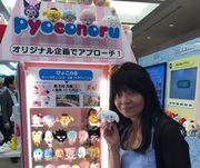 Misaki's PIXIE CONCIERGE TOKYO.