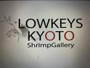 LOWKEYS KYOTO 嫁の戯言