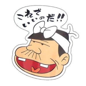 外食ログ@山形アーカイブズ