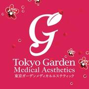 東京ガーデンメディカルエステティックのブログです。