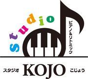 ピアノ・リトミック教室スタジオKOJO