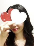 愛・マネー・健康 〜今より幸せな私になる〜