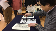 札幌市内の書道教室、寒遊会書道