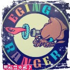 エギレン奥能登支部隊員〜能登半島fishing奮闘記〜