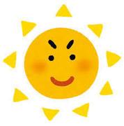 いつも心に太陽を 社労士・行政書士で活きる