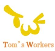 トムズワーカーズさんのプロフィール