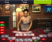 オンラインカジノ初心者がカジノで勝つ為の心得