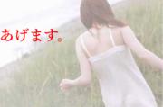 告白ナンパな男女の出会い by 恋愛魔法.jp