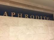 高松市 出作町 美容室 APHRODITE