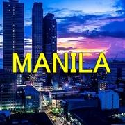 フィリピン・マニラの情報日記