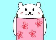 くま子ママのママブログ 〜親子英語への挑戦〜
