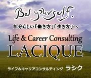 ラシク by キャリアコンサルタント KUROさんのプロフィール