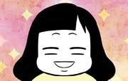 ナナペペ~ボンクラ主婦☆七星ぺぺの日常を綴る漫画ブログ~