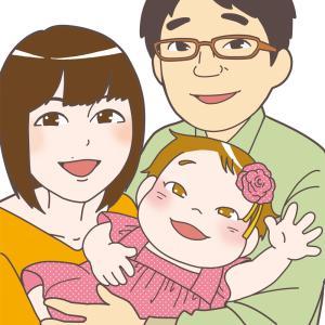 スマ家事!|人をダメにする家電と、知育玩具のレビューブログ