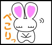 カミコのお小遣いブログ??目指せ毎月30万円!