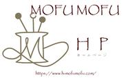 大人可愛い 手作り 雑貨・バッグ MOFU MOFU