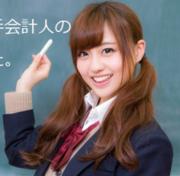 UGO塾〜若き会計人の実務勉強ブログ