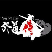 外道侍 タイ・バンコク最大級の風俗まとめ