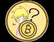 仮想通貨案内ブログ超初心者向け