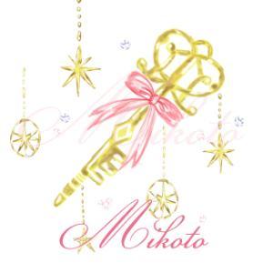 星の癒しのメッセージmikoto-philosophy