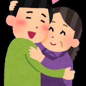 妻の力で夫のマザコンを根本から解決するブログ