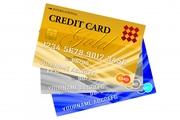 消費者金融キャッシングと銀行カードローンの徹底調査