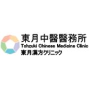 香港に働いてる漢方医〜ホンハムの漢方相談と鍼灸