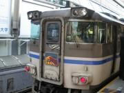 Mio trenoのブログ