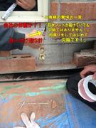 北九州市若松SホームS建設が建てた煉瓦の家が