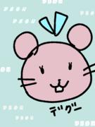 I♡LOVE DEGU LIFE 〜デグーのいる暮らし〜