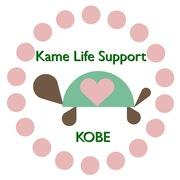 Kame  Life Support