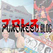 puroresu.comさんのプロフィール