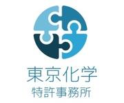 特許出願と商標登録の東京化学特許事務所