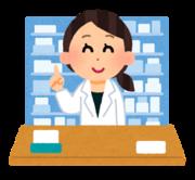 現役薬剤師の調剤室裏話と株主優待