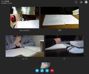無料オンライン自習室(Skype司法塾)