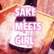 日本酒 Meets Girl