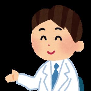 貧乏でもがんばる医学部生のブログ