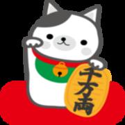 ぴのすけのなんぴんしおづけ株日記