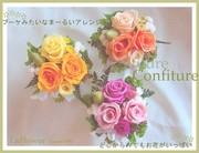 FlowerPallet花日記
