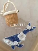 Salon de Chouette
