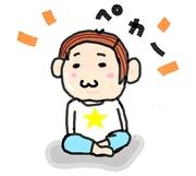 カラフル〜ゆっくり成長絵日記〜