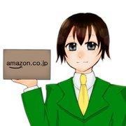 転売官僚による転売商品紹介ブログ