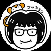マツキヨコさんのプロフィール