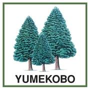 樹・夢工房の営業日誌