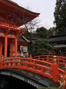 ナイショの京都