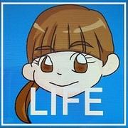 LIFE 子どもと笑顔で暮らしたい
