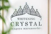 whitening crystal