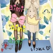 aimiのブログ